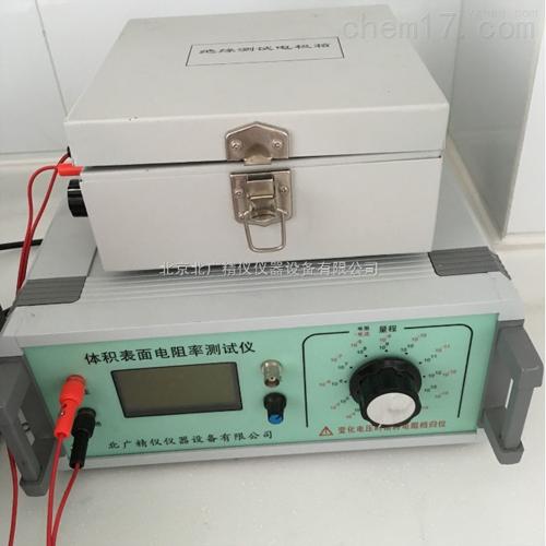 膏体体积表面电阻率测试仪