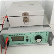 液体体积和表面电阻率测试仪