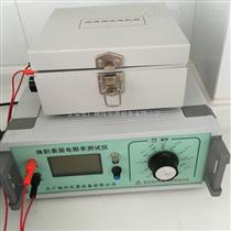 BEST-121塑料体表面电阻率测试仪