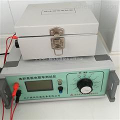BEST-121粉体固体电阻率测试仪