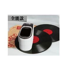 杭州彩谱CS-600便携式分光测色仪