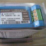 美国本特利330780-90-00辰丁常年现货特价