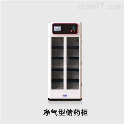 实验室自净型储药柜