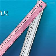 日本亲和 铝制直尺