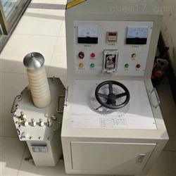 轻型工频耐压试验装置厂家