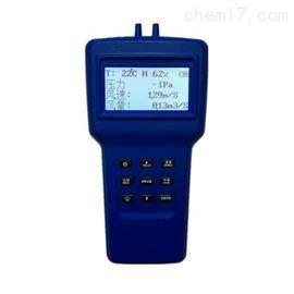 温湿度压差测试仪