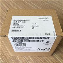 西门子3RW4028-1BB15特价