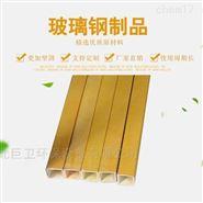 玻璃钢拉挤型材方管单米承重