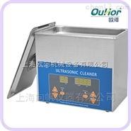 UA1620T 超声波清洗机