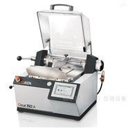 QATM Qcut 150A自动精密切割机