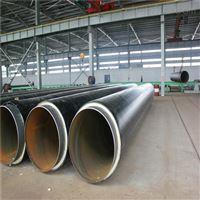 管径377*7聚氨酯热力直埋蒸汽保温管报价