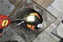 管道 非开挖修复固化
