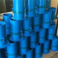 砂浆分层度试验仪保水性测定仪筒