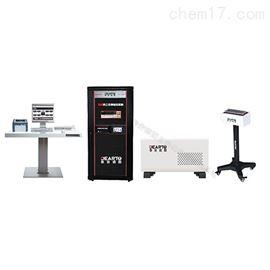 DTZ-01S贵金属热电偶丝材检定系统组态灵活