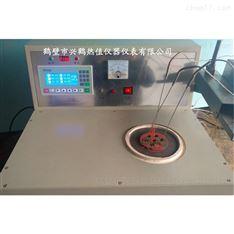 煤炭着火点温度测定仪