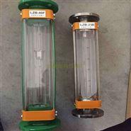 不锈钢玻璃转子流量计