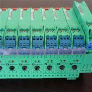 KFD2倍加福P+F安全光栅细节解析