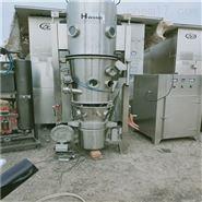 二手微波真空干燥设备   V型混合机