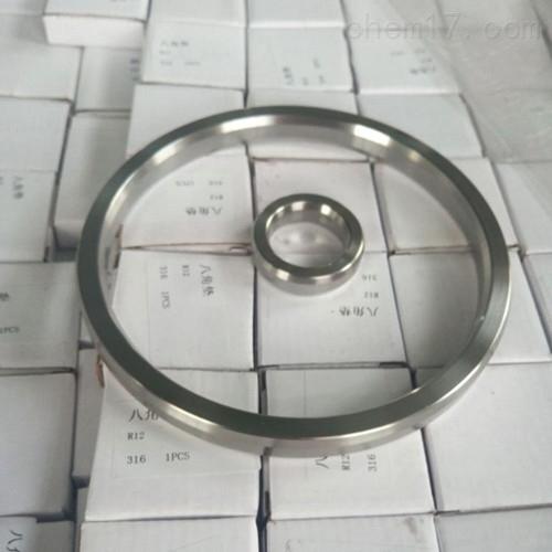 R55不锈钢201金属八角垫片厂家供应价格