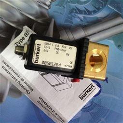 德国BUEKERT上海经销商电磁阀两位三通0142