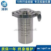 100mlGFK-10-100防爆水热合成反应釜