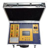 ZGY-IV三通道助磁直流电阻测试仪