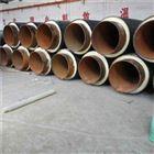 金寨县聚氨酯直埋式预制无缝输水保温管道