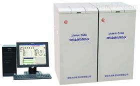 ZDHW-7000全自动量热仪