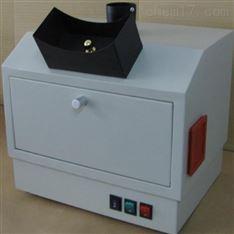 BG-GDSUVIEW紫外分析仪