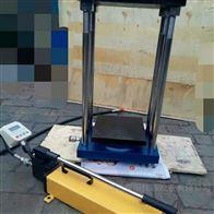 混凝土原位压力机砖砌体抗压强度试验仪轴压