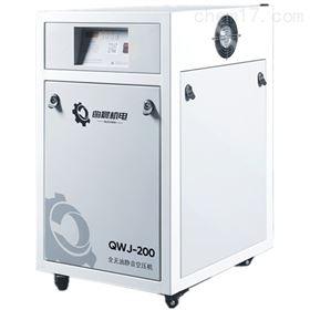 QWJ-200静音无油空压机工厂