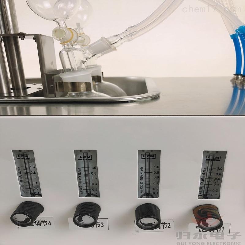 GY-SDLHW-4生活污水硫化物酸化吹气设备报价