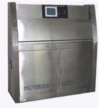 UV--40-8紫外老化试验箱