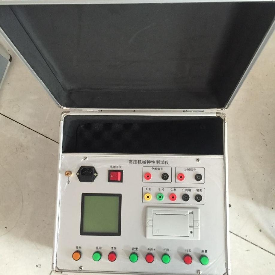 断路器开关特性测试仪带打印