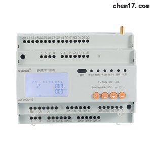 ADF300L-4S智能電表箱 四路三相回路