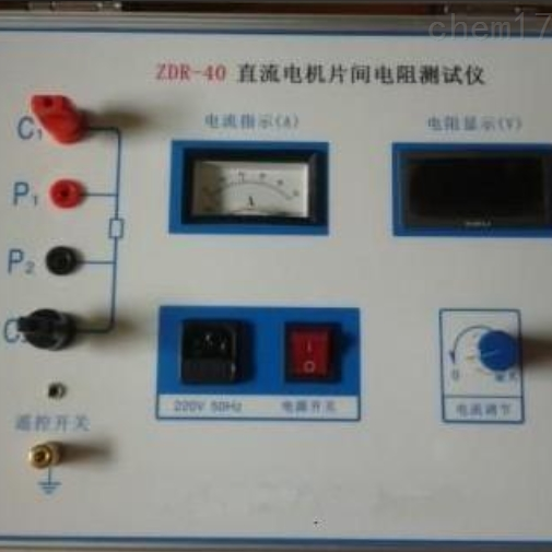 ET-30直流电机片间电阻测试仪厂家