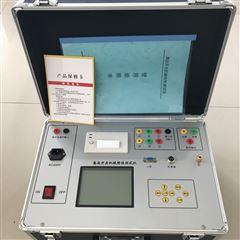 上海开关特性测试仪