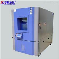 快速温变试验箱高低温线性快温变测试老化箱
