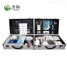 FK-GP02高智能土壤养分速测仪