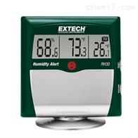 RH30数显温湿度计