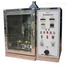 宁波漏电起痕试验(电痕化指数试验) LDQ-1