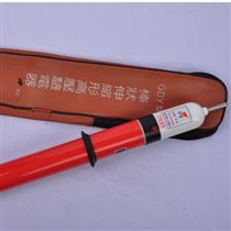 GSY-0.1-10KV高压验电器市场报价
