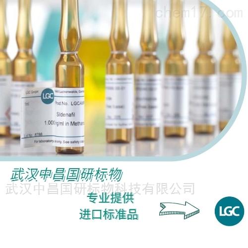 英国LGC进口标准品-中国区代理