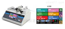 TYD03-01型实验室 单通道注射泵