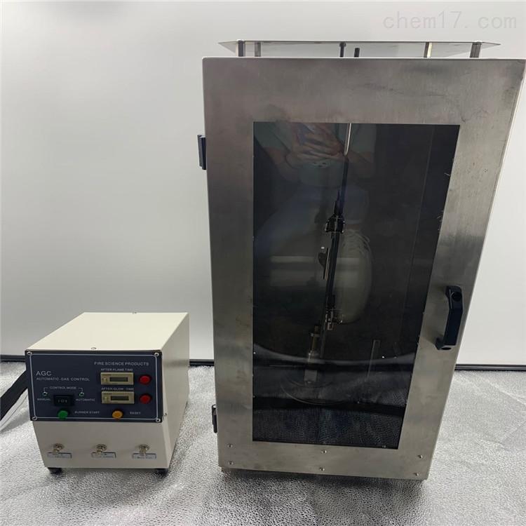 垂直燃烧测试仪