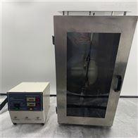 LT-241纺织垂直燃烧测试仪
