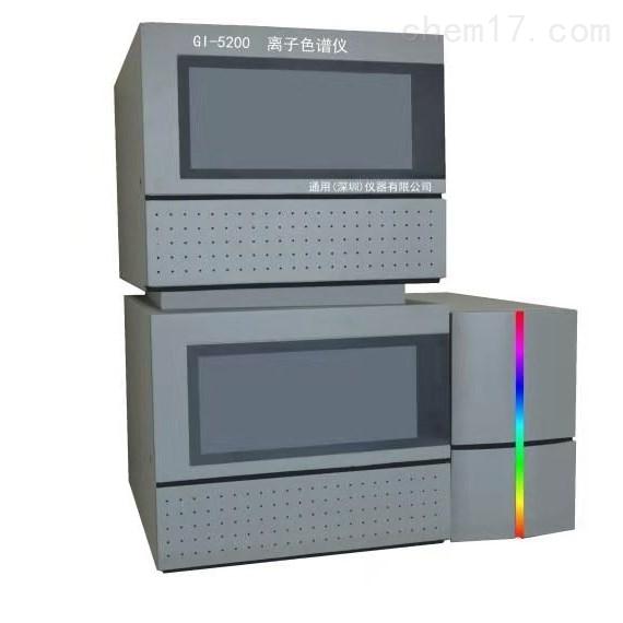 碳酸锂血药浓度检测仪