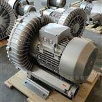 送料机械用高压风机