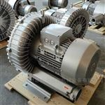 HG-7500S高压旋涡气泵