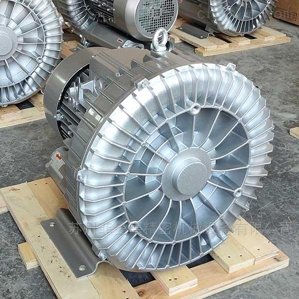 5.5kw环形高压风机